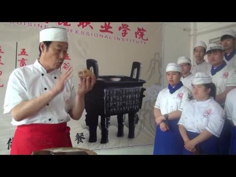 《釀藕荚》中国烹饪大师赵俊 (10播放)