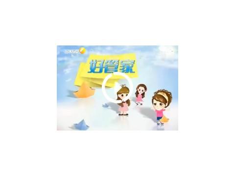 《好管家》栏目:我院刘畅老师制作西式菜品 (2播放)
