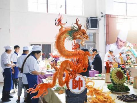 陕西旅游烹饪职业学院举行职业技能大赛