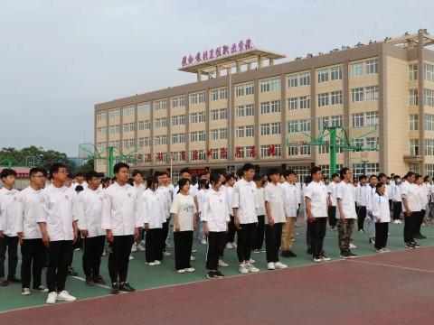 陕西旅游烹饪职业学院开展火灾消防应急疏散演练活动
